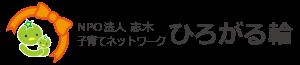 rogo_hirogaruwa